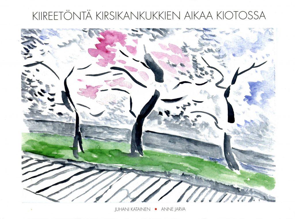 Kiireetöntä kirsikankukkien aikaa Kiotossa